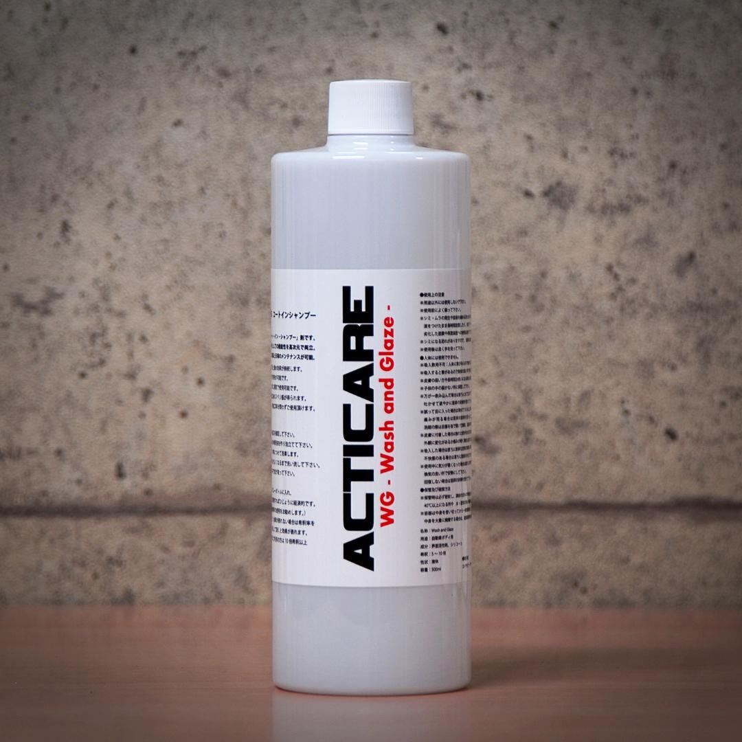 ACTICARE Wash and Glaze  WG 500ml (コートインシャンプー)画像