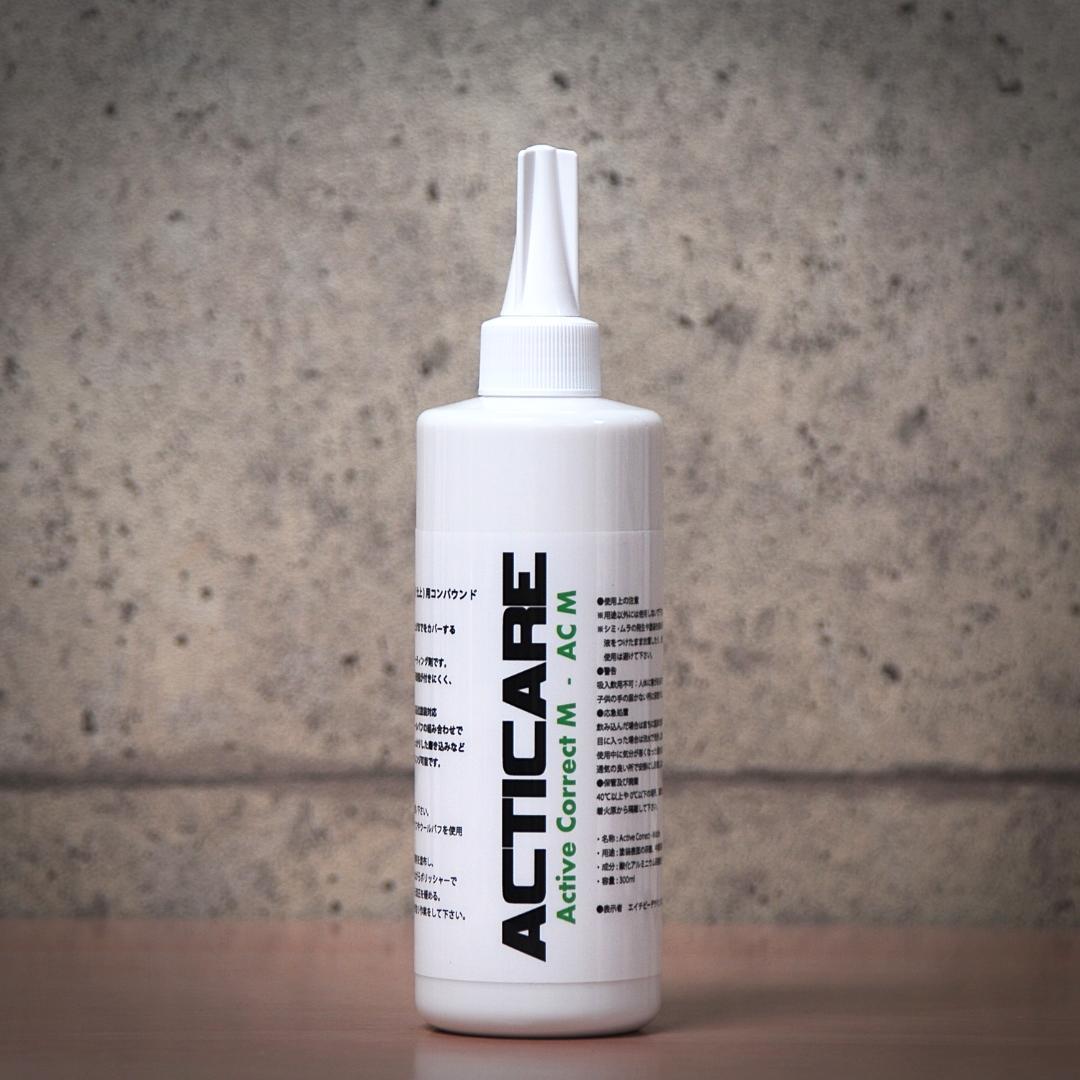 ACTICARE Active Correct M (中間・仕上げ用コンパウンド)画像