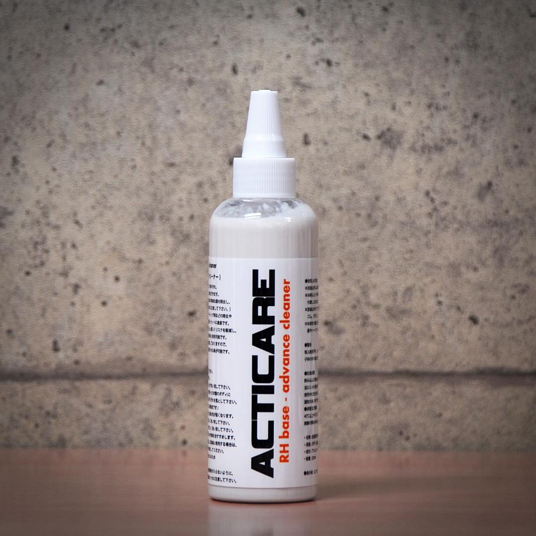 ACTICARE Advance Cleaner RHbase 200ml (研磨剤配合クリーナー)画像