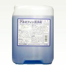『10缶以上』まとめ買い!ニイタカ アルミフィン洗浄剤10Kg《業務用空調・冷蔵機器アルミフィン洗浄剤》画像