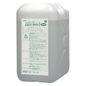 横浜油脂工業《Linda》シルバーPH7プラス10KG ~環境テーマ企画商品~の画像