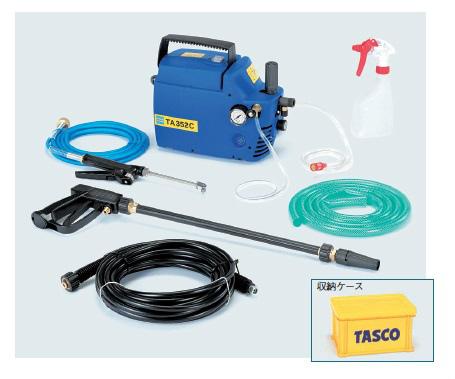 イチネンTASCO (タスコジャパン)  小型強力洗浄機 TA352C (50Hz or 60Hz)の画像