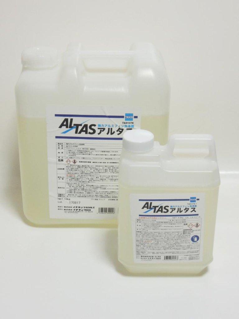 イチネンタスコ ALTAS強力アルミフィン洗浄剤(TA915TK-1及びTA915TK)の画像