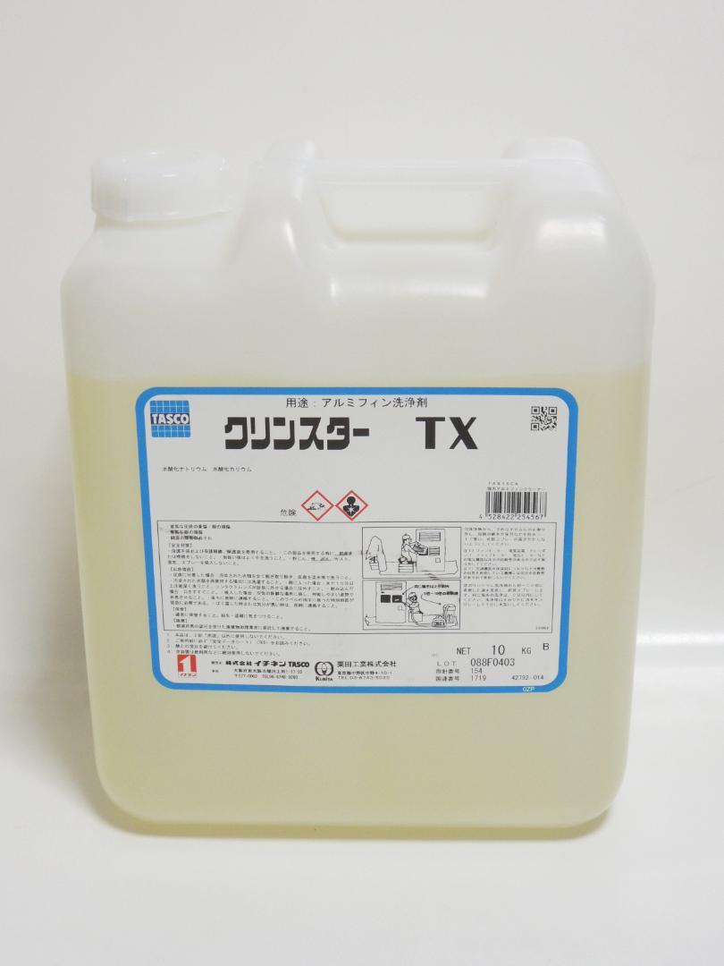 イチネンタスコ クリンスターTX 強力アルミフィン洗浄剤(TA915CA)画像