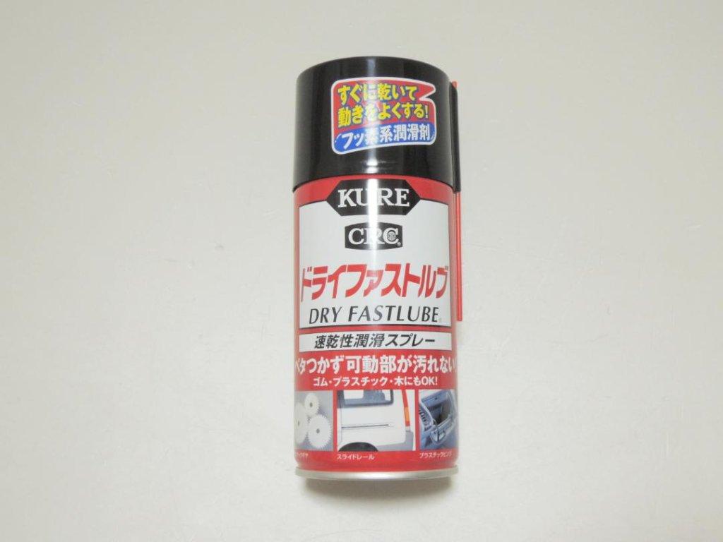 呉工業 CRCドライファストルブ【速乾性潤滑スプレー】の画像