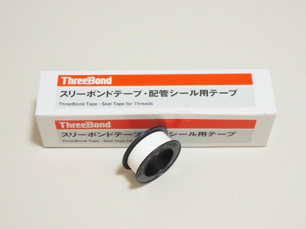 スリーボンドテープ【高級配管シール用テープ】5m巻x1の画像