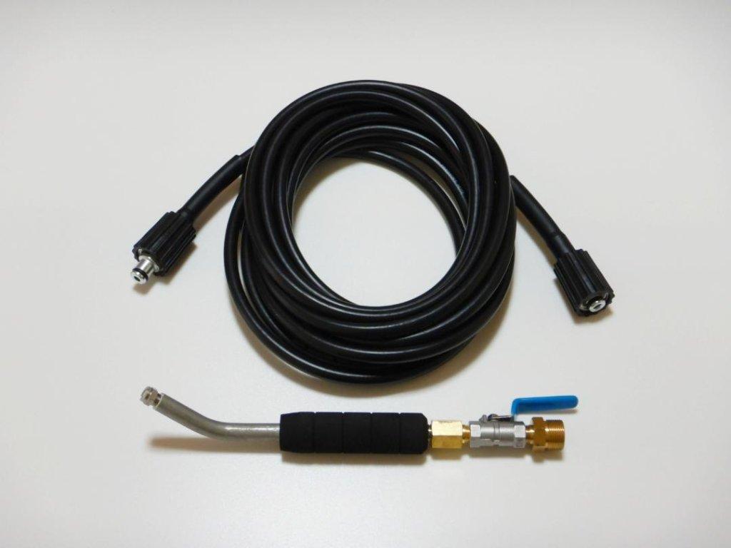 ケルヒャーK2クラシック高圧洗浄機専用-【業務用エアコン洗浄高圧ランス】&【廉価版高圧ホース8m】の画像