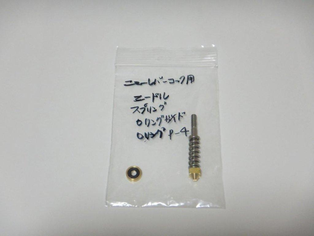 【保守部品】ニューレバーコックバルブKIT(完組品)の画像