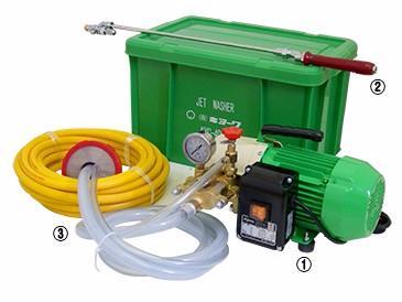 キヨーワ ポータブル洗浄機 圧力計付 KYC-408