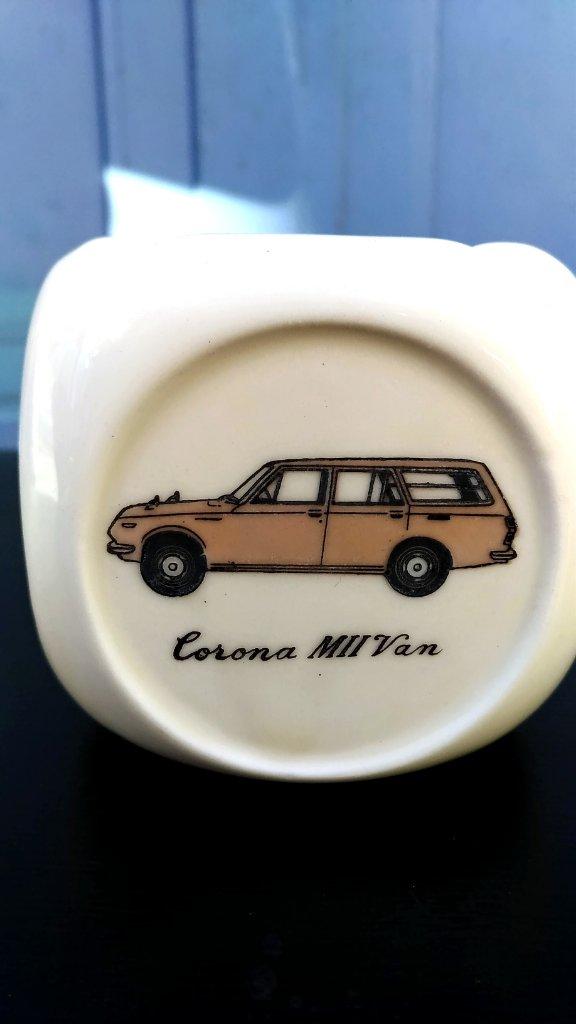 1970年代初頭 トヨタ 灰皿画像