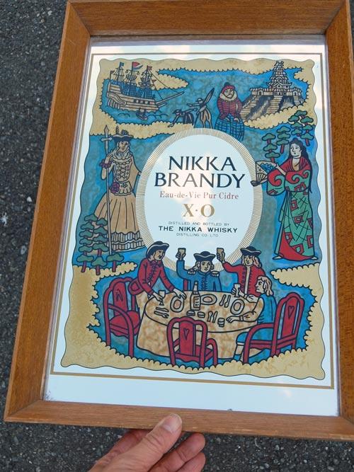 pub mirror NIKKA whisky Brandy X.O画像
