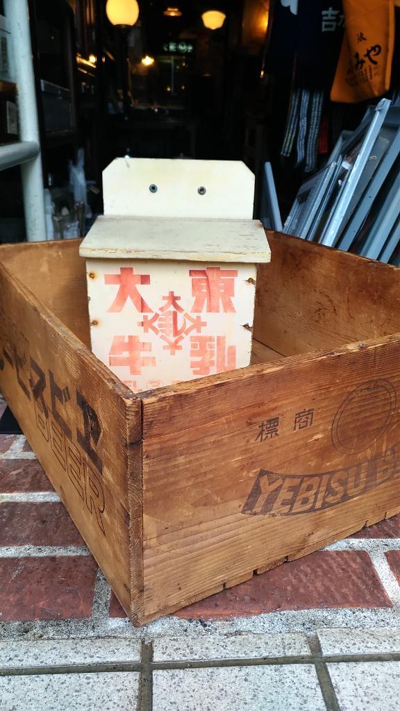 エビスビール 木箱 戦前画像