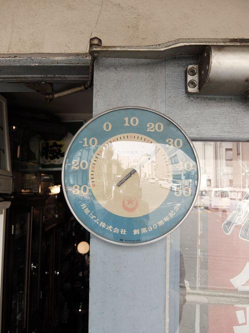 1963 月星ゴム 温度計 画像