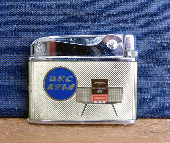 ライター コロムビア 第一家庭電器画像