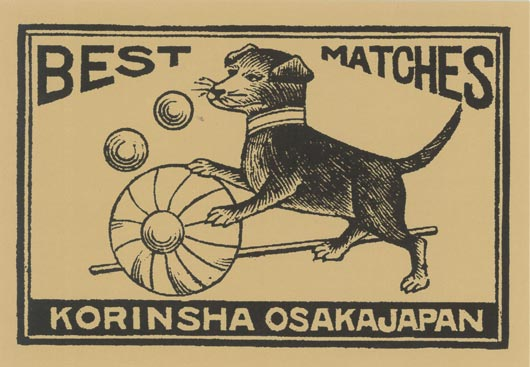 KORINSHA match postcard画像