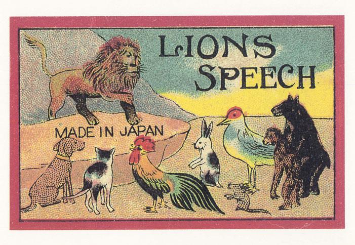 LIONS SPEECH match postcard画像