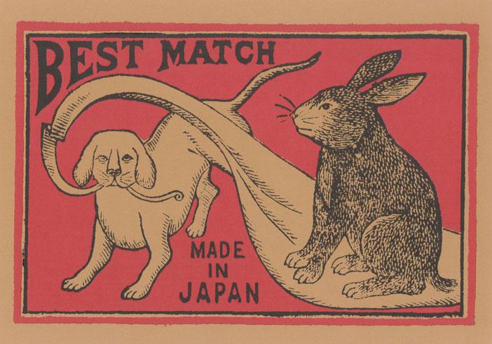 犬と兎 画像