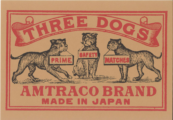 three dogs画像