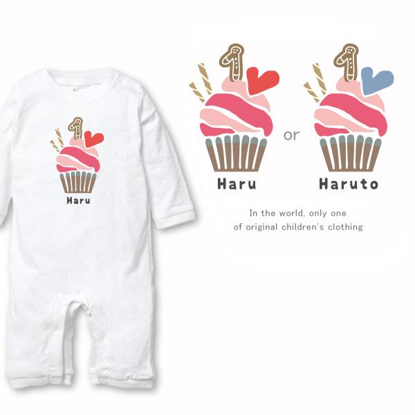 人気 出産祝い 1歳 1/2 誕生日 長袖 ロンパース [ カップケーキ ] 名入れ ベビー服 贈り物 ギフト 御祝い ハーフ ファースト バースデー one half 赤ちゃん画像