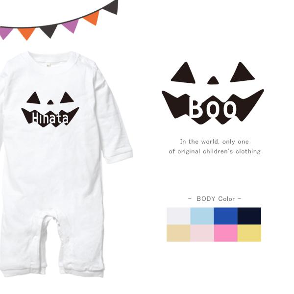 ハロウィン 仮装 長袖 ロンパース [ PumpkinFace ] かぼちゃ パンプキン 名前入 こども服 御祝い 人気 思い出 シンプル オシャレ オリジナル オーダー 選べる ベビー キッズ画像