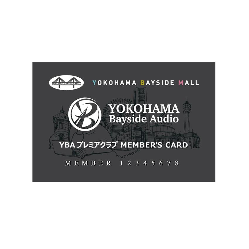 YBAプレミアクラブ会員カード(年会費)の画像