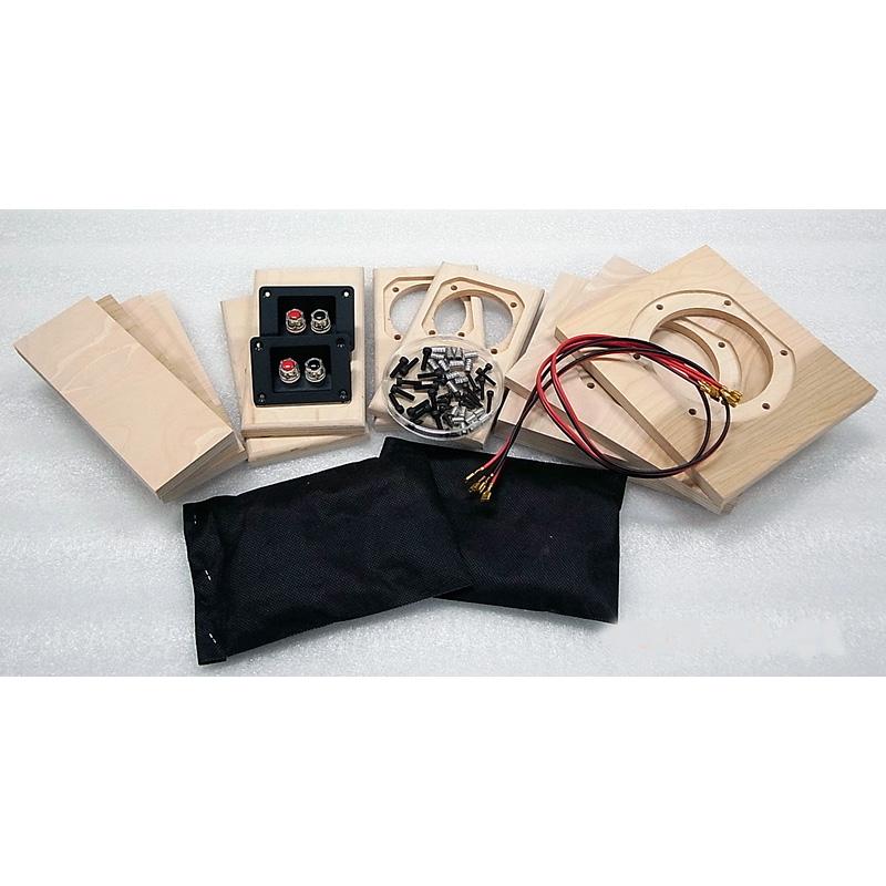 BSN パッシブ・キット「FR070WA01/02」用ボックスキットの画像