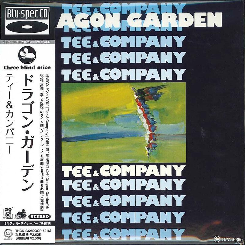 ティー&カンパニー/ドラゴン・ガーデンの画像