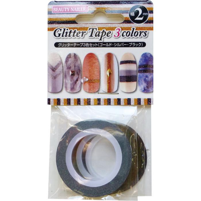 【幅2mm】グリッターテープ3色セット(GT-2)の画像