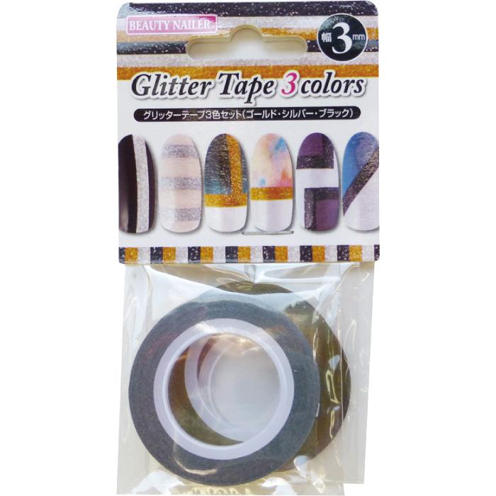 【幅3mm】グリッターテープ3色セット(GT-3)の画像