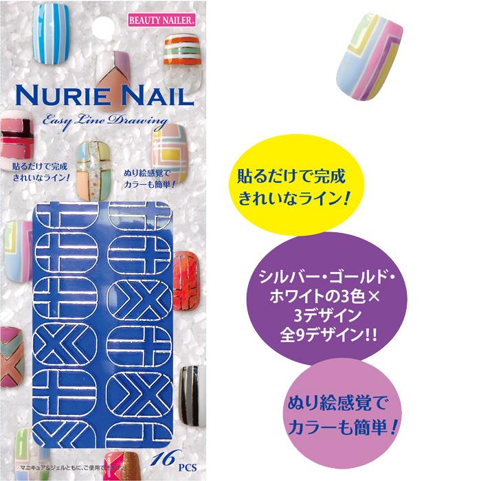【全3色】ぬり絵ネイル(NRN-4~6)の画像
