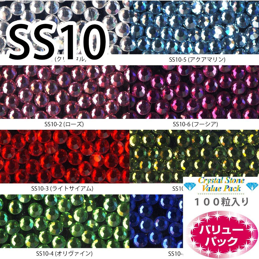【SS10/100粒/クリスタル】クリスタルストーン バリューパック (SS10-x)の画像