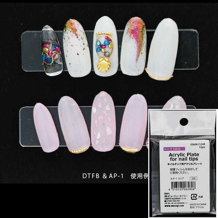 ネイルチップ用アクリルプレート(AP-1)の画像