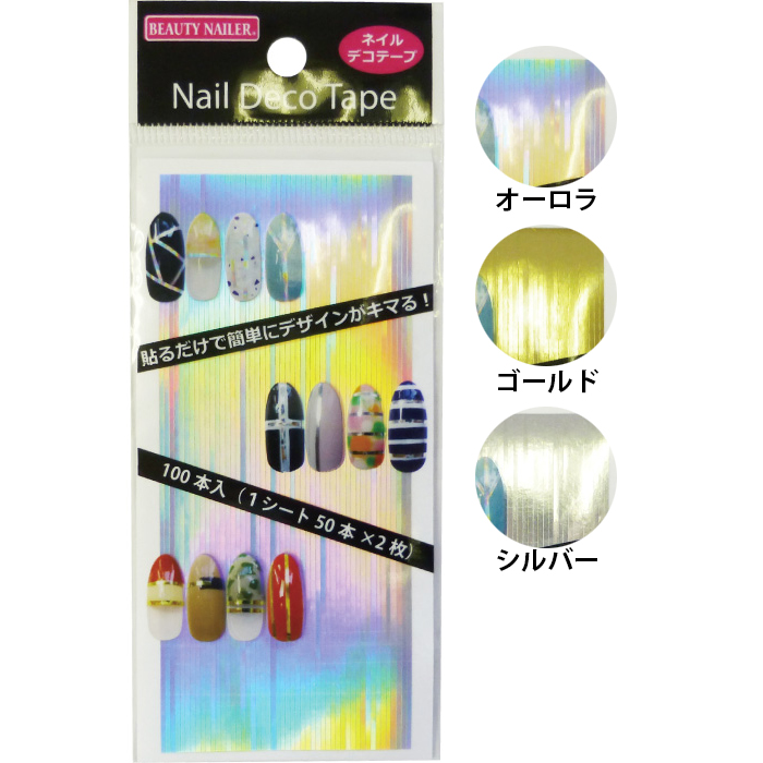 ネイルデコテープ(DECO-x)の画像