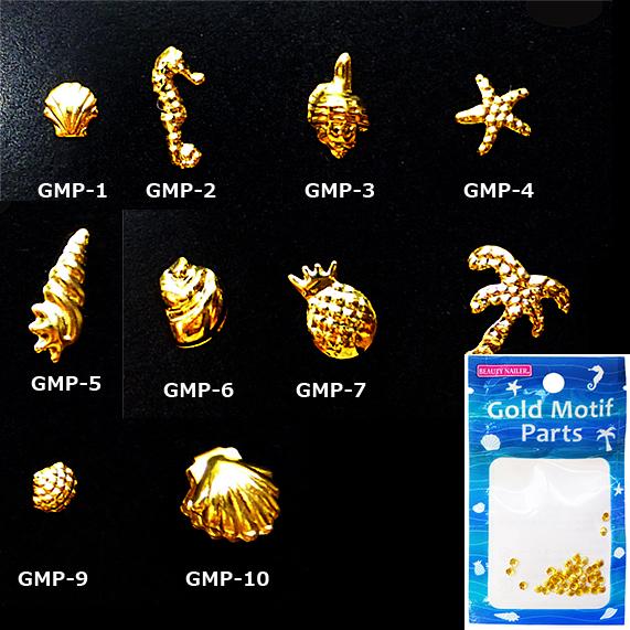 【全10種】ゴールドモチーフパーツ(GMP-x)の画像