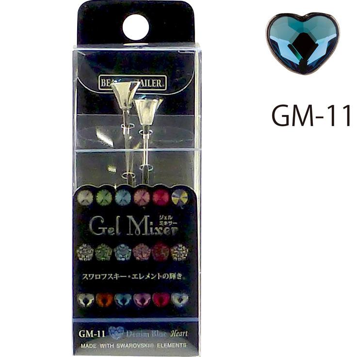 ジェル ミキサー(GM-11)の画像
