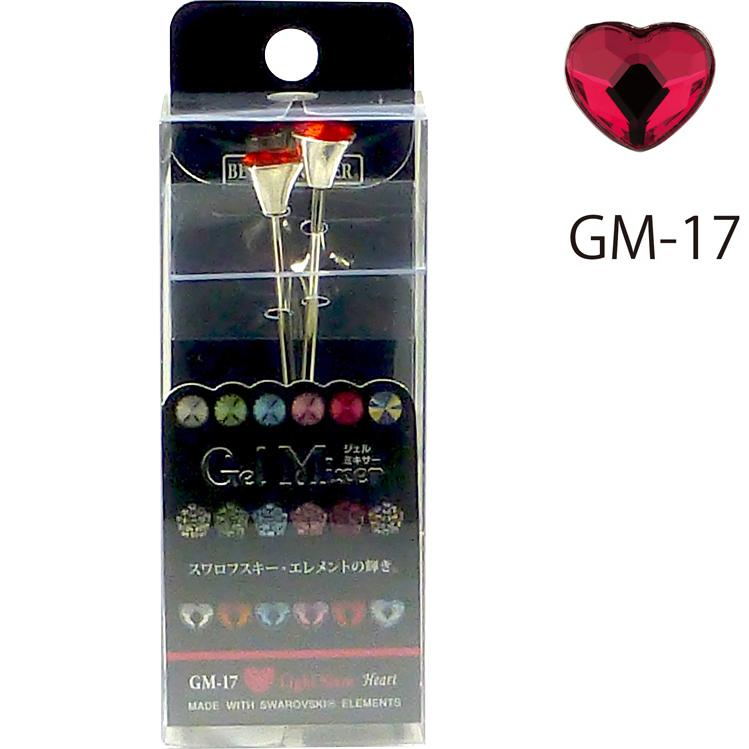 ジェル ミキサー(GM-17)の画像