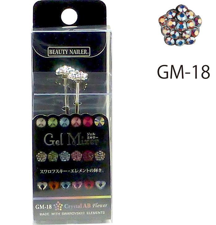 ジェル ミキサー(GM-18)の画像