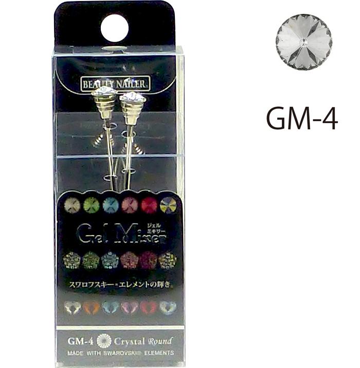 ジェル ミキサー(GM-4)の画像