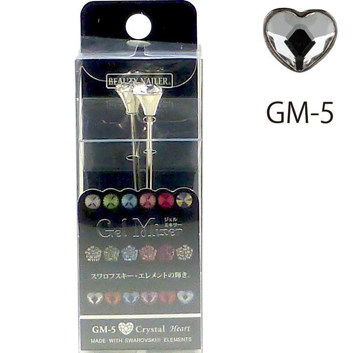 ジェル ミキサー(GM-5)の画像