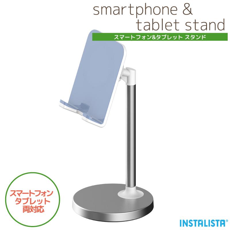 スマートフォン&タブレットスタンド(INS-005)画像