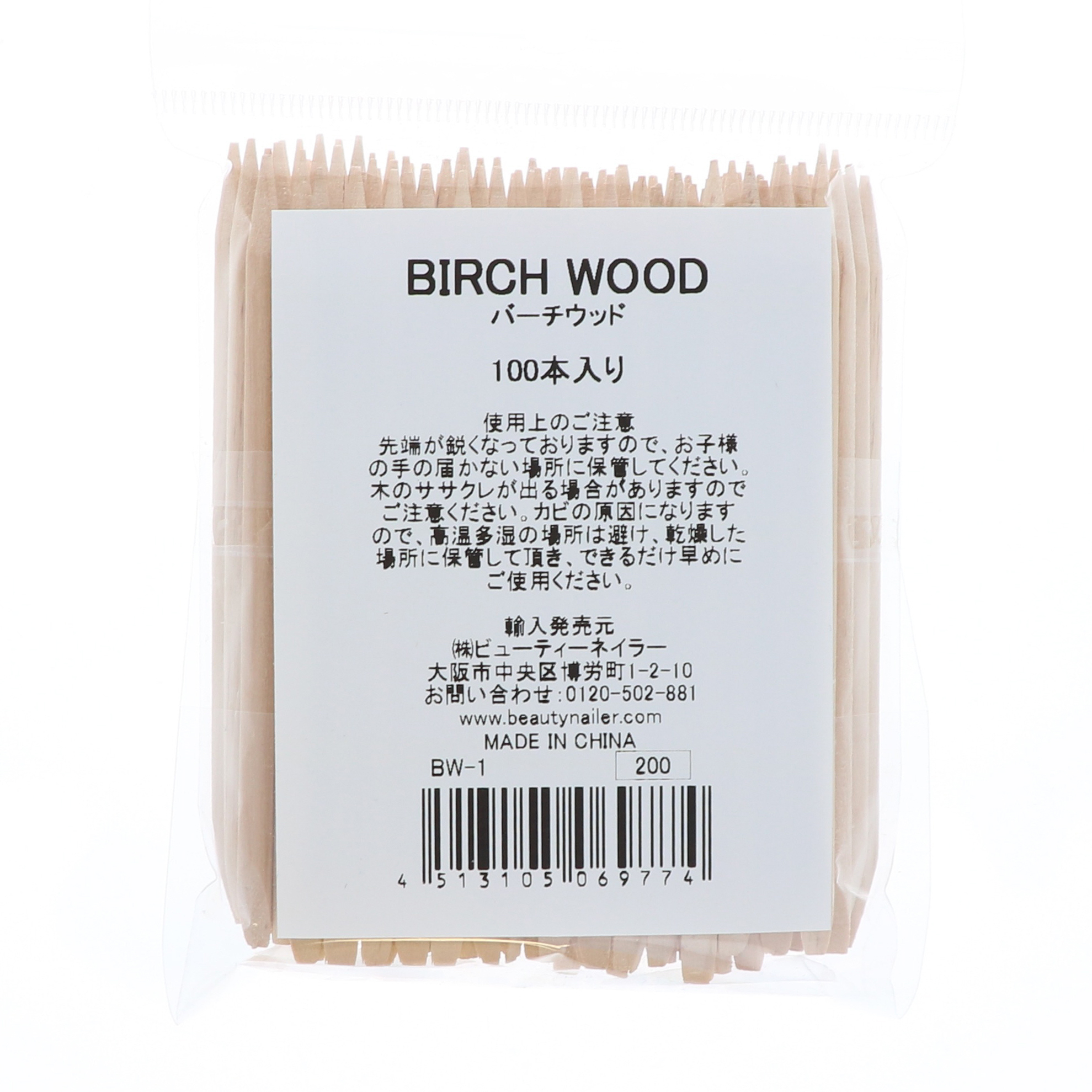 BIRCH WOOD バーチウッド100本入り画像
