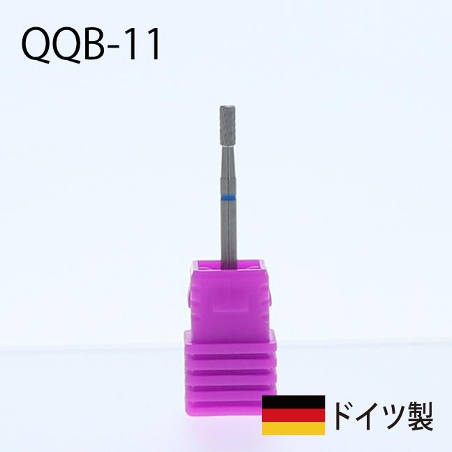 SIMPLY トリマーS[ミディアムコース](QQB-11)画像