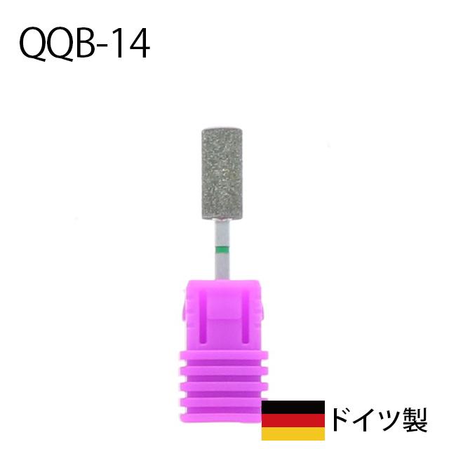 SIMPLY シリンダーダイヤモンドバー コース for PRO(QQB-14)画像