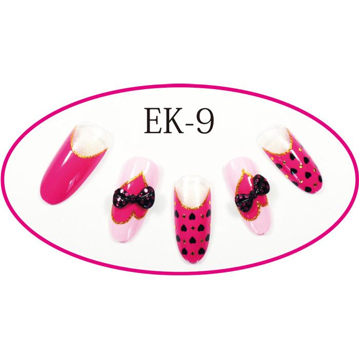 黒崎えり子 ネイルコレクション(EK-9)の画像