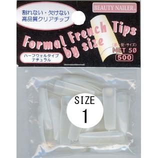 【サイズ別】フォーマルフレンチチップス バイサイズ (FFN-x)の画像