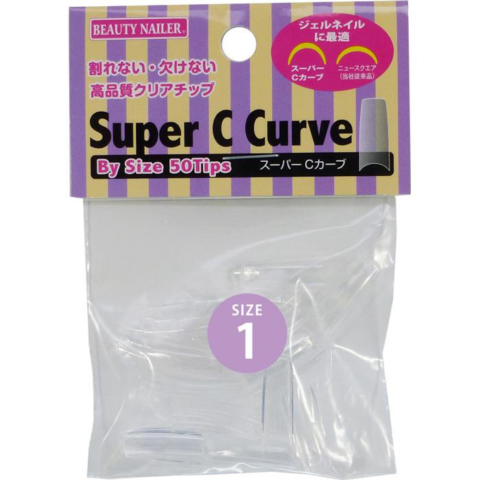 【サイズ別】スーパーCカーブ バイサイズ(P12N-x)の画像
