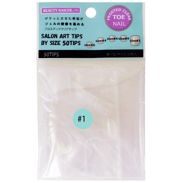 【サイズ別】サロンアートチップストゥーネイルバイサイズ (SAT2-1)の画像