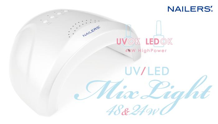 NAILERS' UV/LED ミックスライト(ULM-1)画像