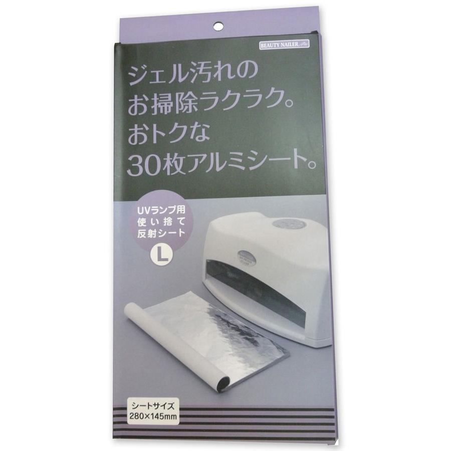 UV ランプ用使い捨て反射シート(UVH-2)の画像