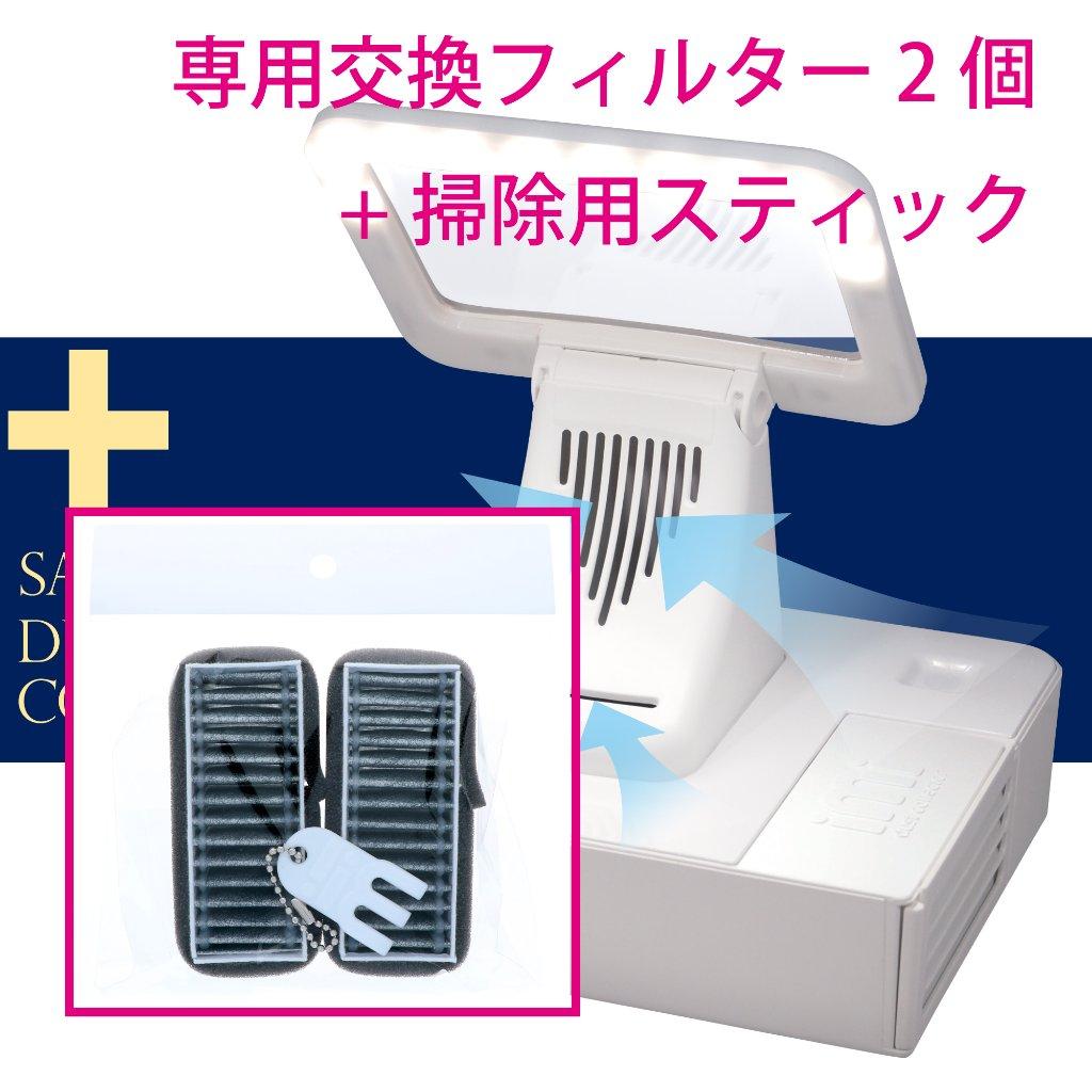 SGD-1専用交換フィルター2個+掃除用スティック(SGD-3)の画像